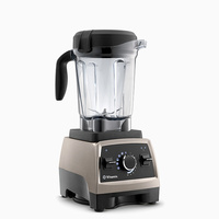 Vitamix Professional Series 750 Blender with 2 litre jug, 2.2 HP motor